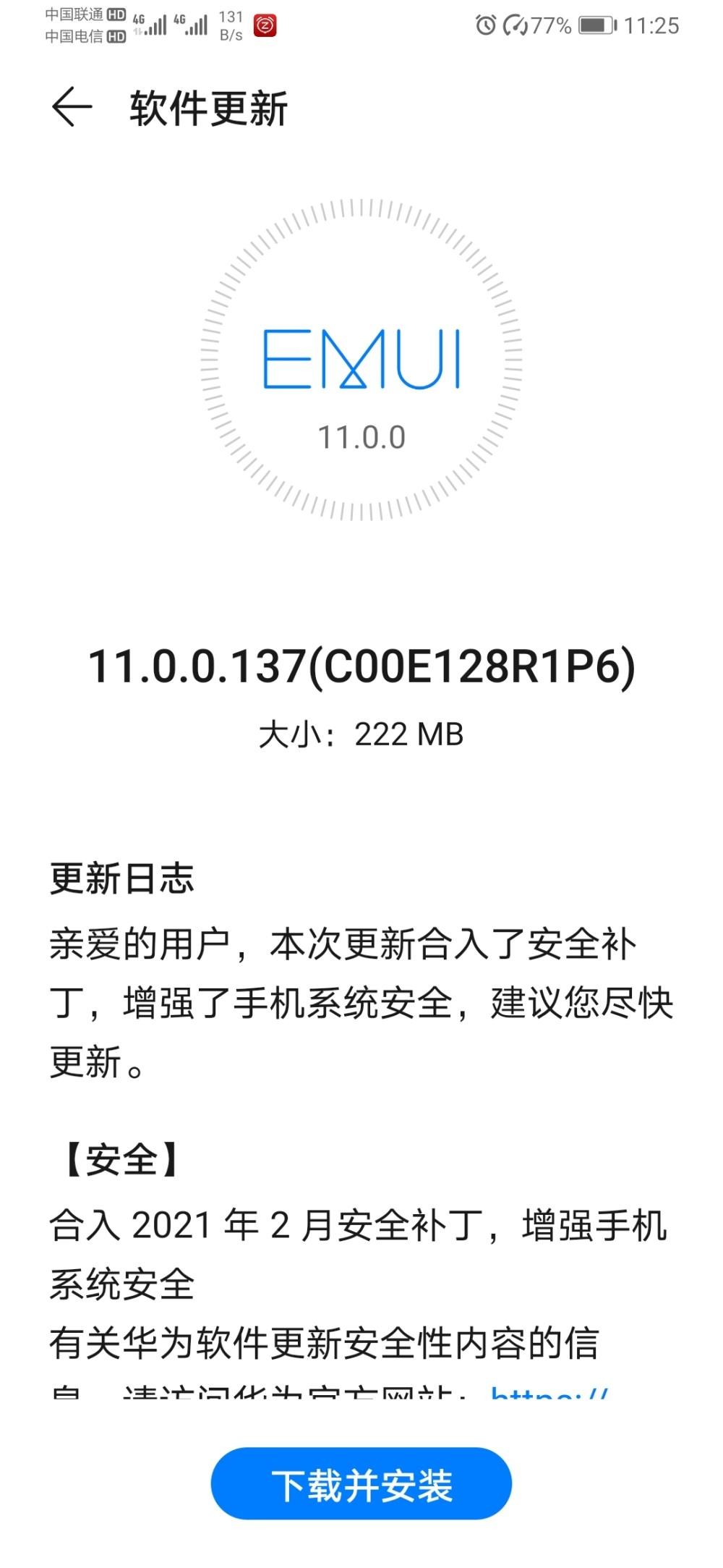 Huawei P30 Series EMUI 11.0.0.137