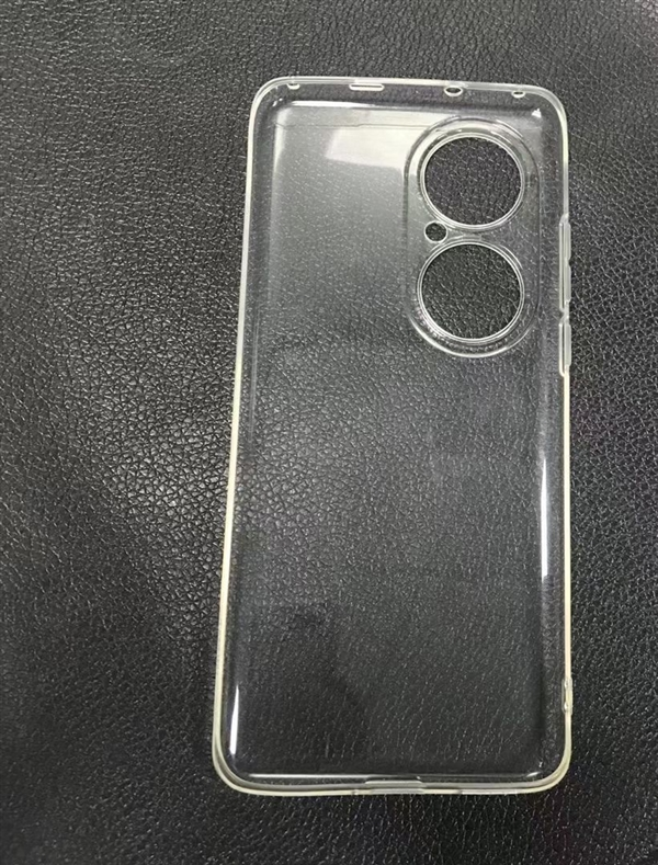 Huawei P50 protective case leak 2
