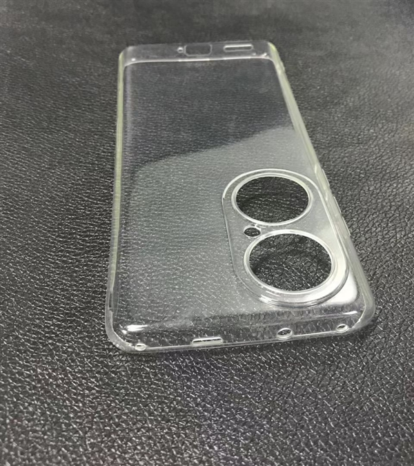 Huawei P50 protective case leak