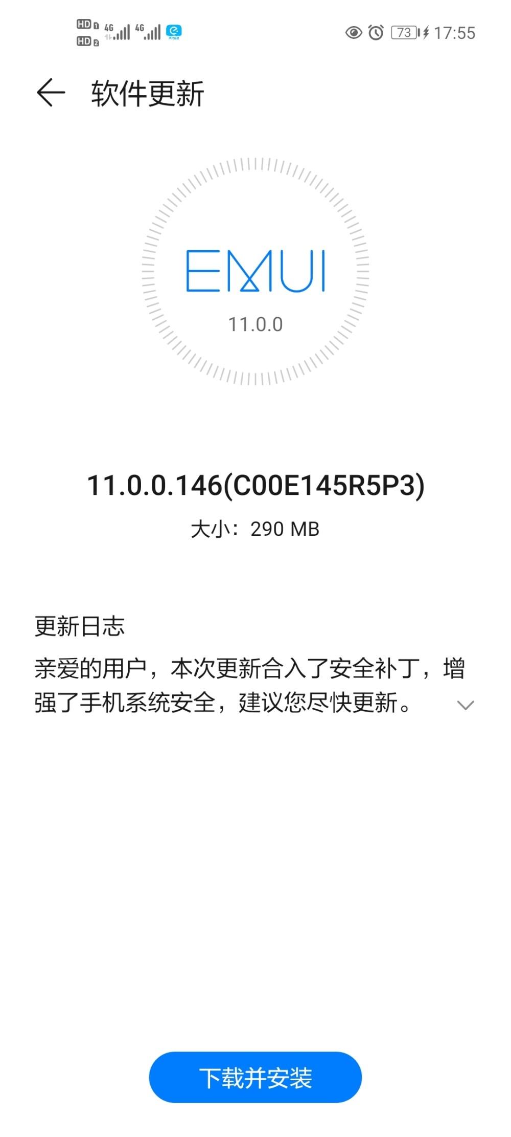 HUAWEI NOVA 7 AND NOVA 7 PRO 5G EMUI 11.0.0.146