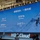 Huawei HDC Cloud 2021 Event (1)