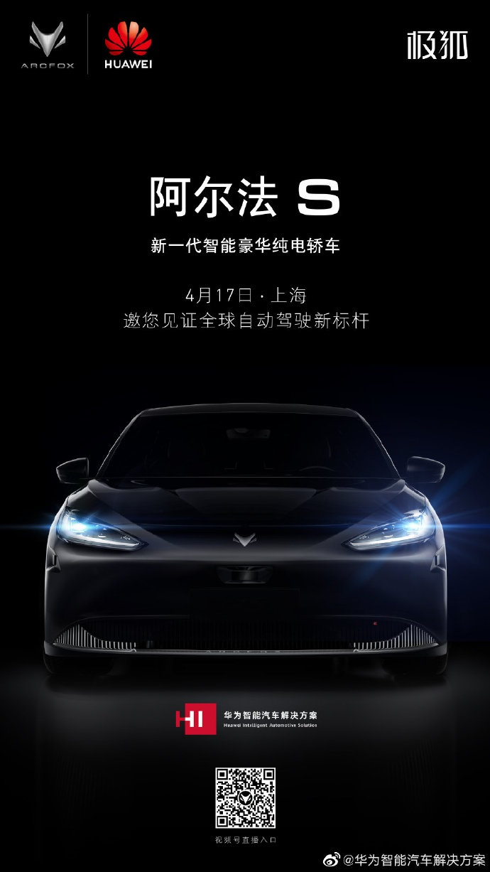 Huawei Smart Car Solution