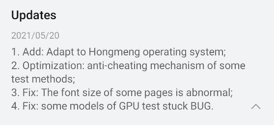 Antutu adds Huawei HarmonyOS support