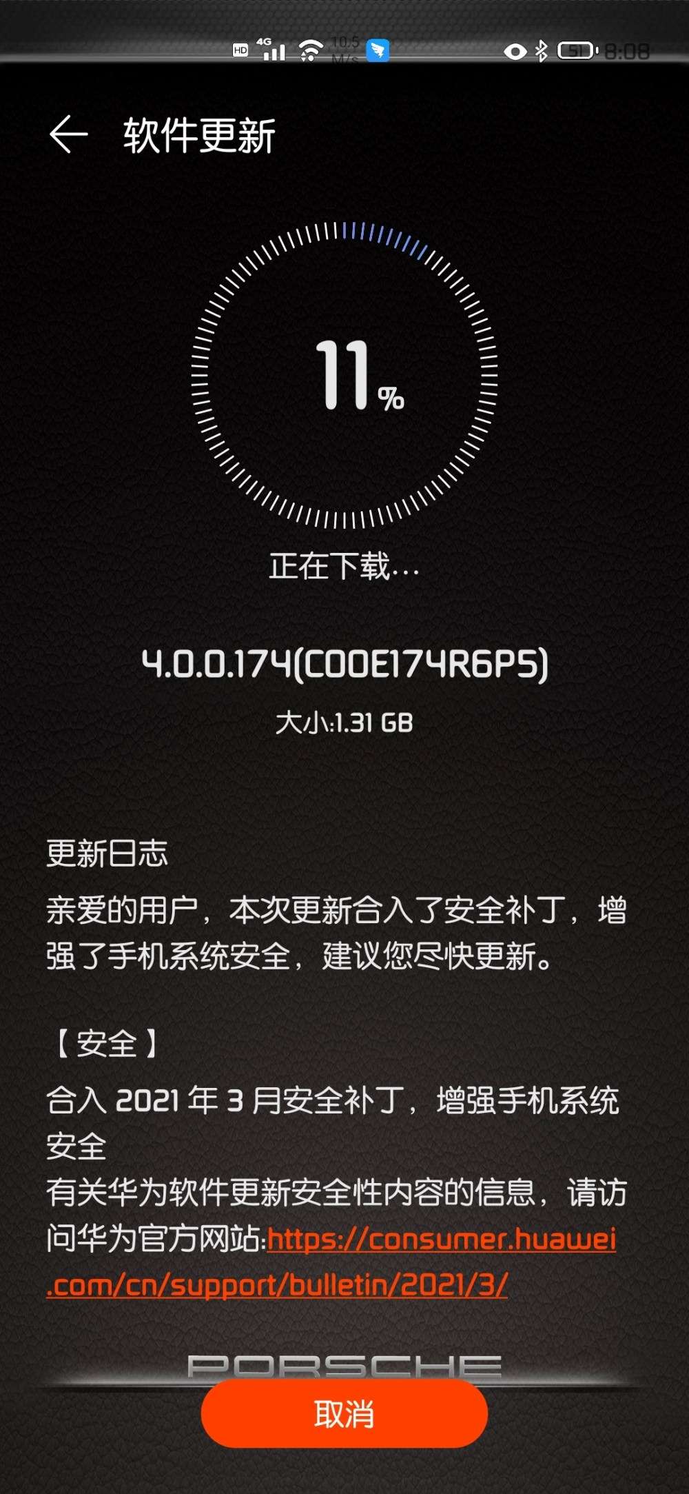 Honor 30 Pro and 30 Pro Plus March 2021 security update