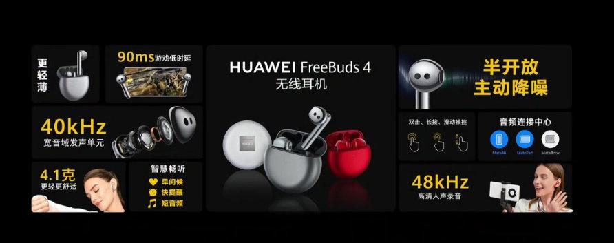Huawei FreeBuds 4 Official-2
