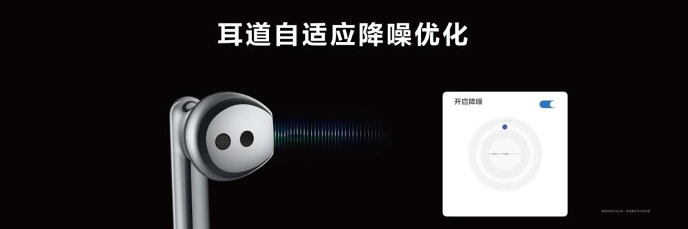 Huawei FreeBuds 4 Official