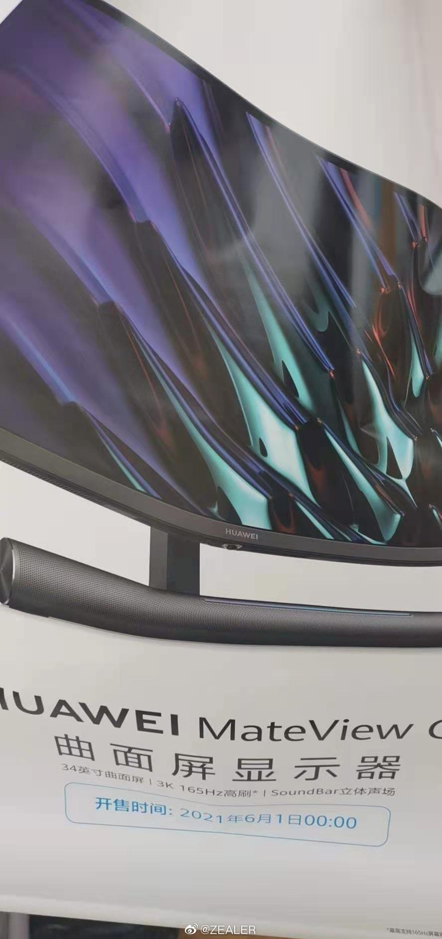 Huawei MateView 34-inch curved screen display poster leaked