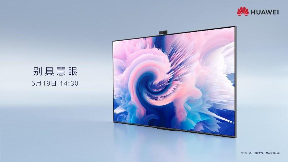 Huawei Smart Screen SE Series