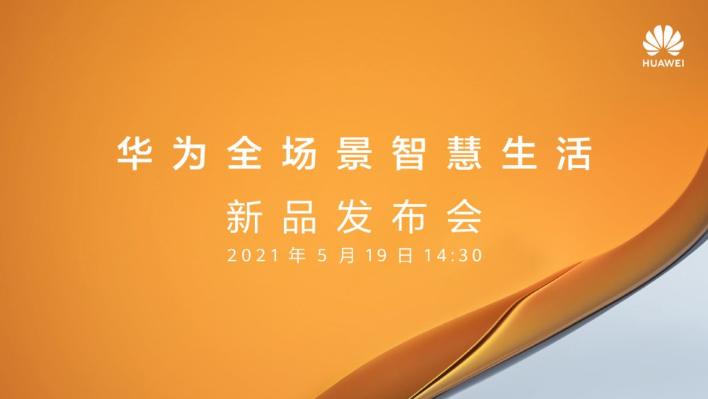 Huawei event May 19
