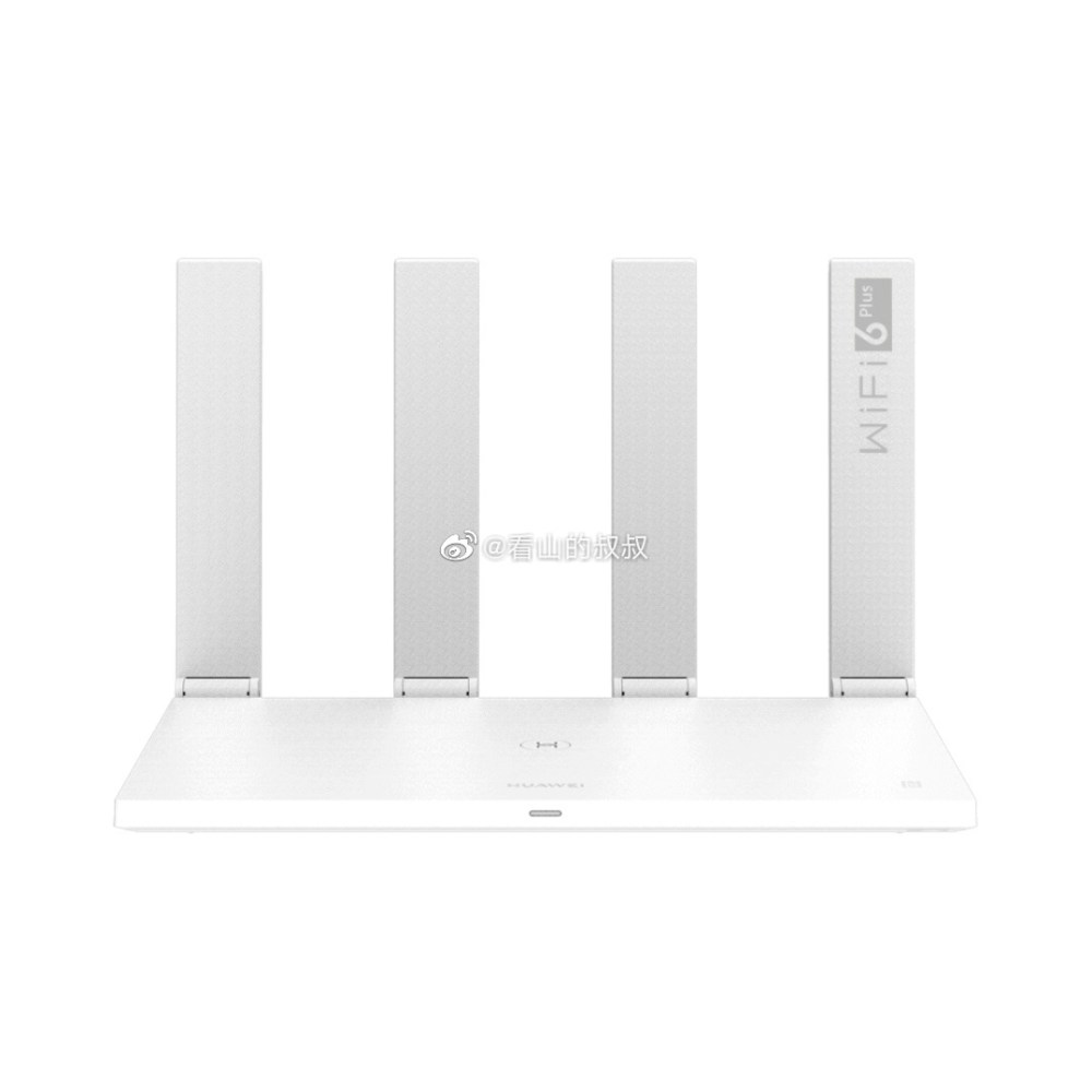 Huawei router AX2 Pro White