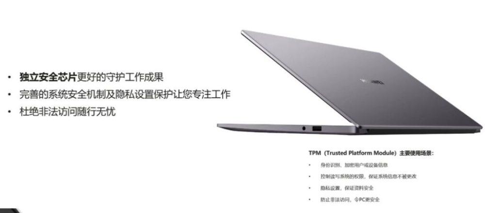 Kirin 990 mobile processor laptop-3