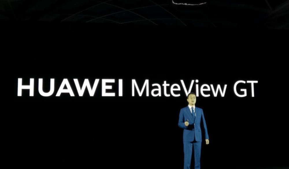 MateView GT