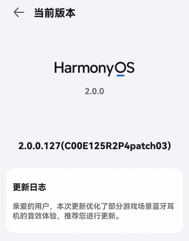 HarmonyOS 2.0.0.127 patch