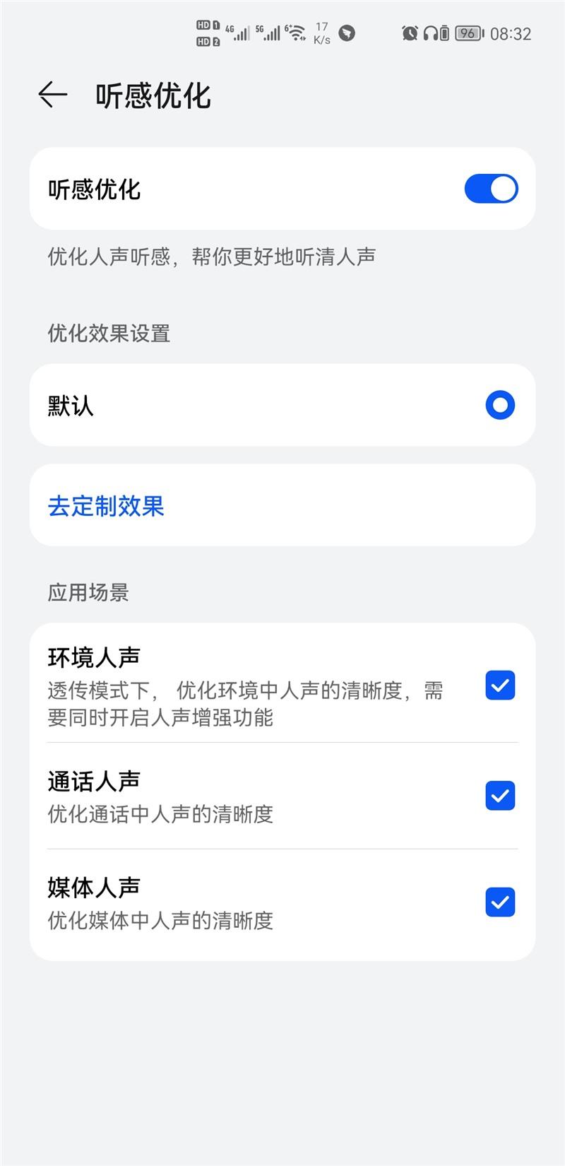 Huawei FreeBuds Pro getting 1.0.0.390
