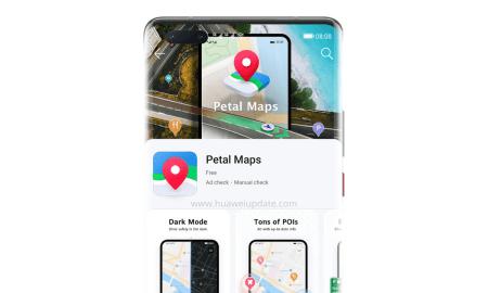 Huawei Petal Maps 1.8.0.300 (001) APK