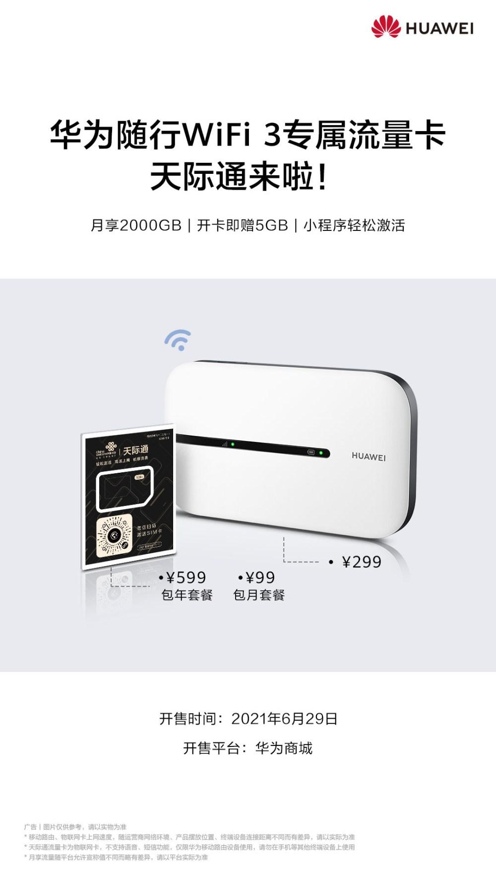 WiFi 3 data card
