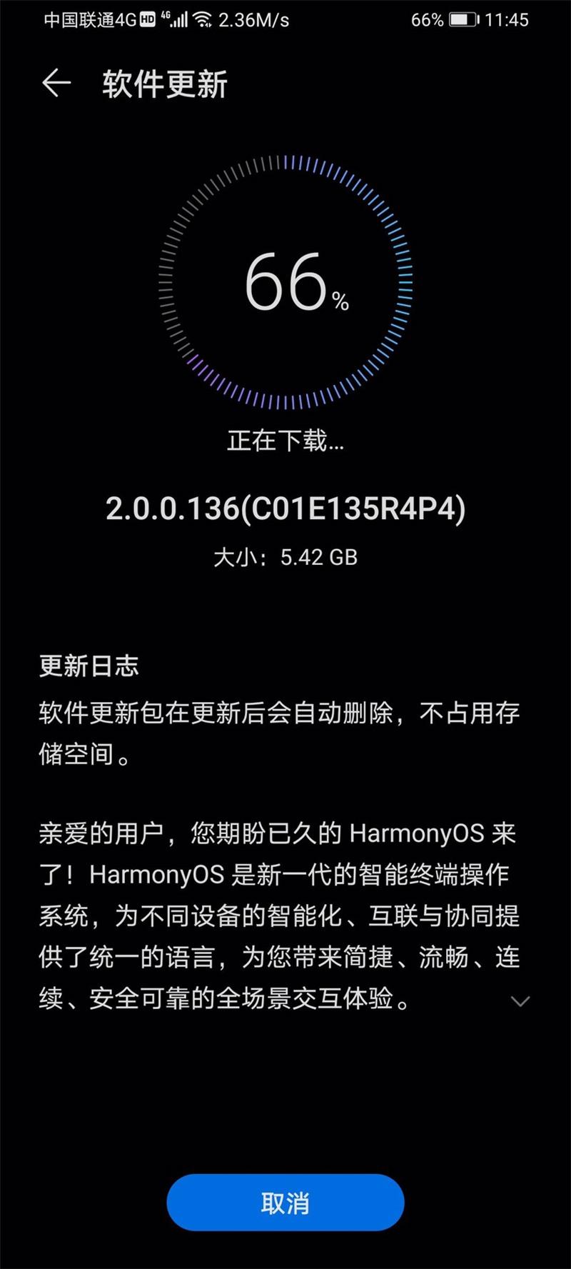 HarmonyOS 2.0.0.136 update