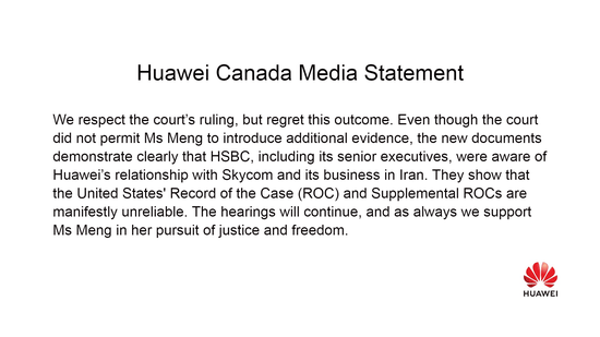 Huawei Canada statement