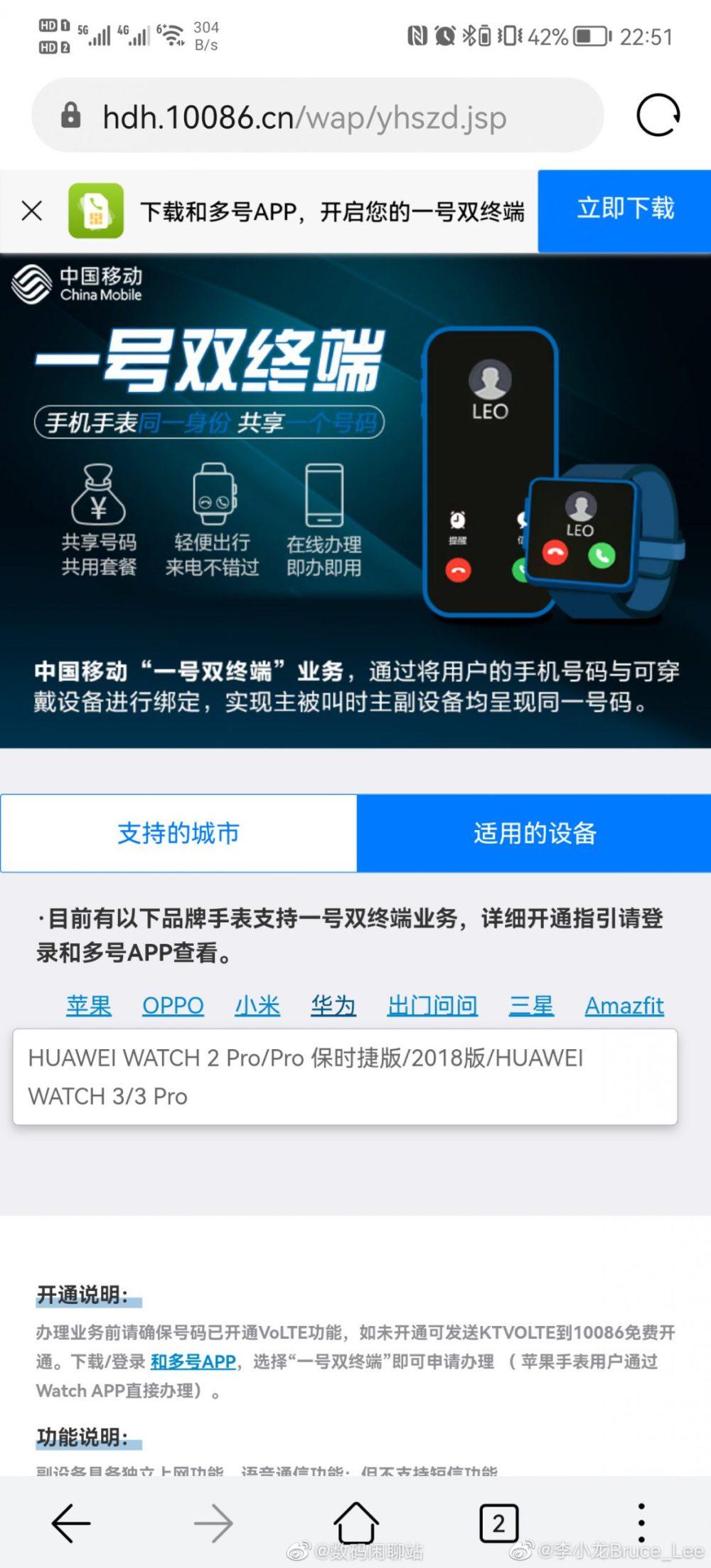 Huawei P50 Pro leak news 2