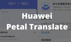Huawei Petal Translate