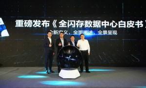 IDC and Huawei