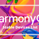 Stable Devices HarmonyOS update list