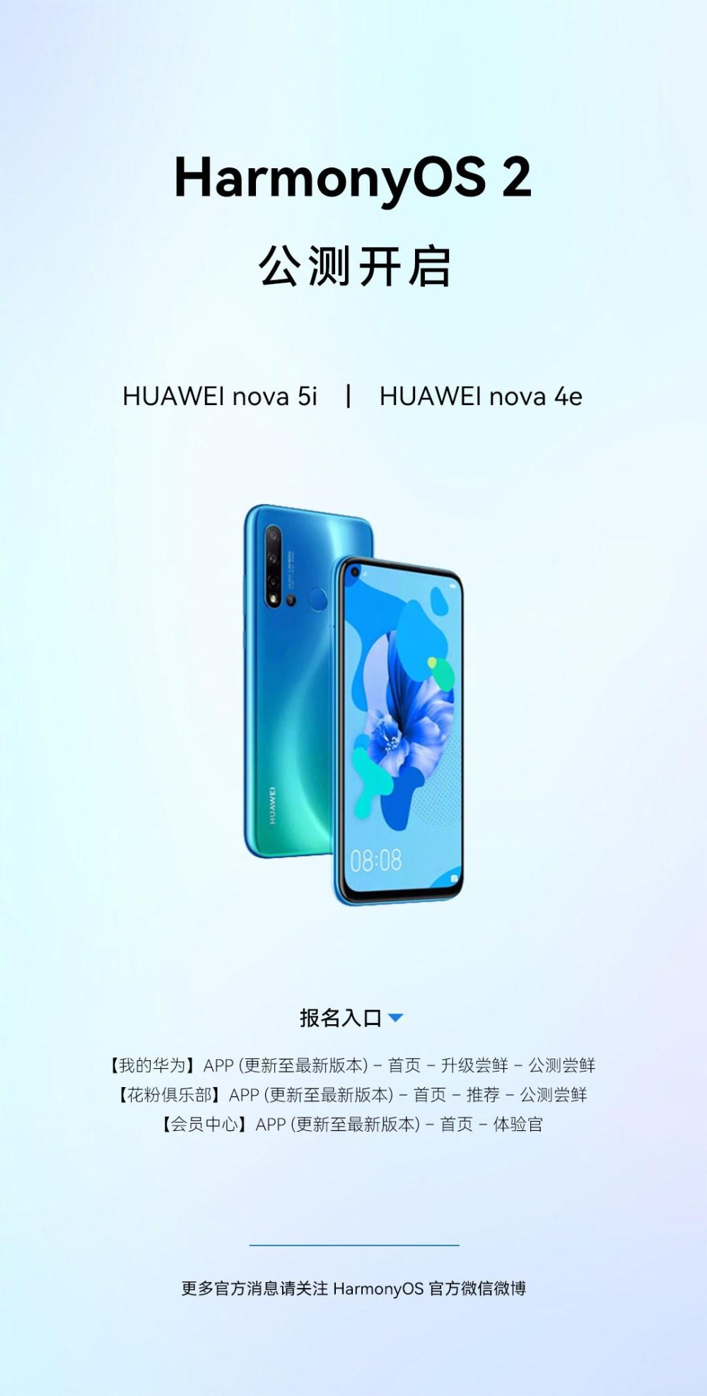 Huawei Nova 5i HarmonyOS public beta