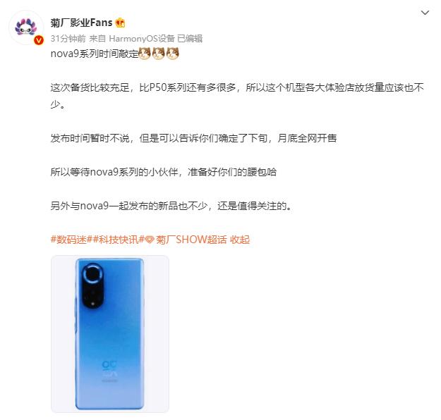 Huawei Nova 9 series Leak