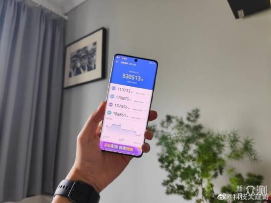 Huawei P50 Pro game measurement-6