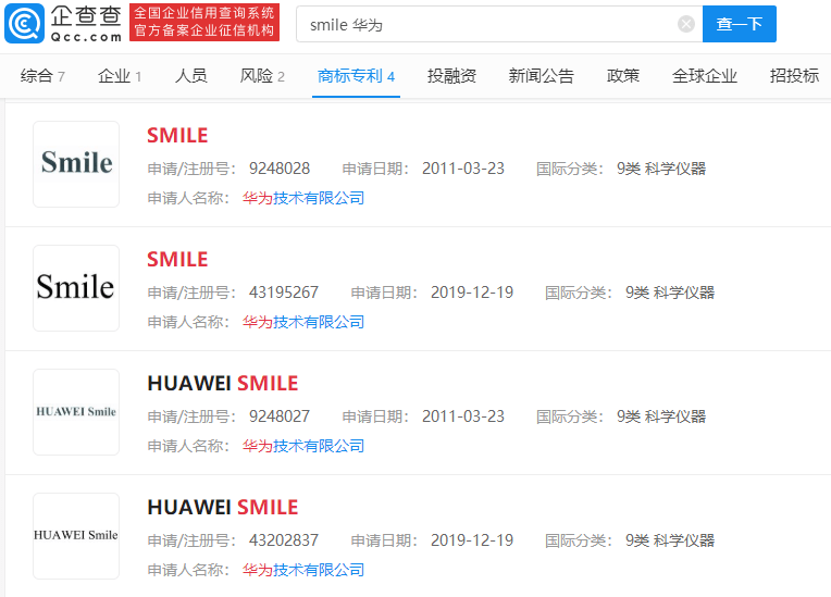 Huawei Smile trademark - 1