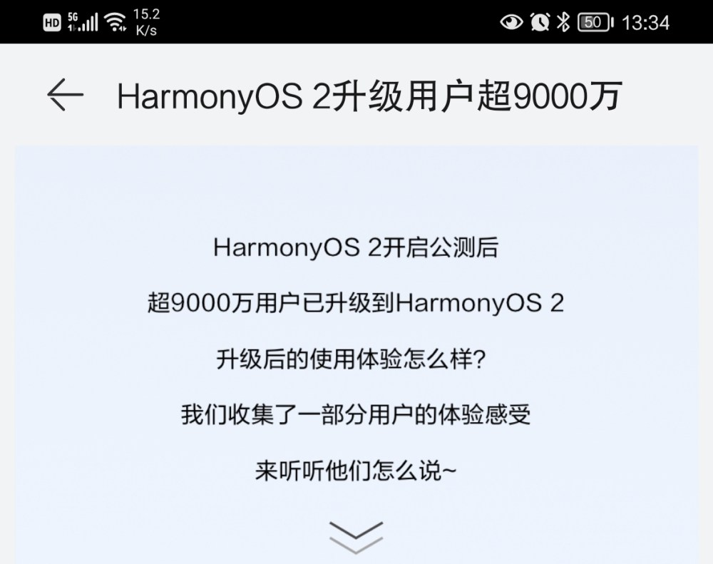 HarmonyOS 90 Million