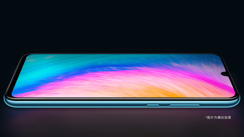 Honor 20 Youth Edition (1)