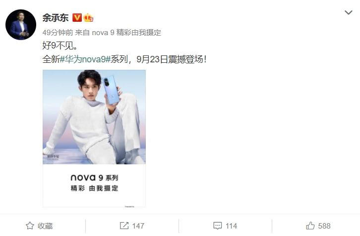 Huawei Nova 9 image