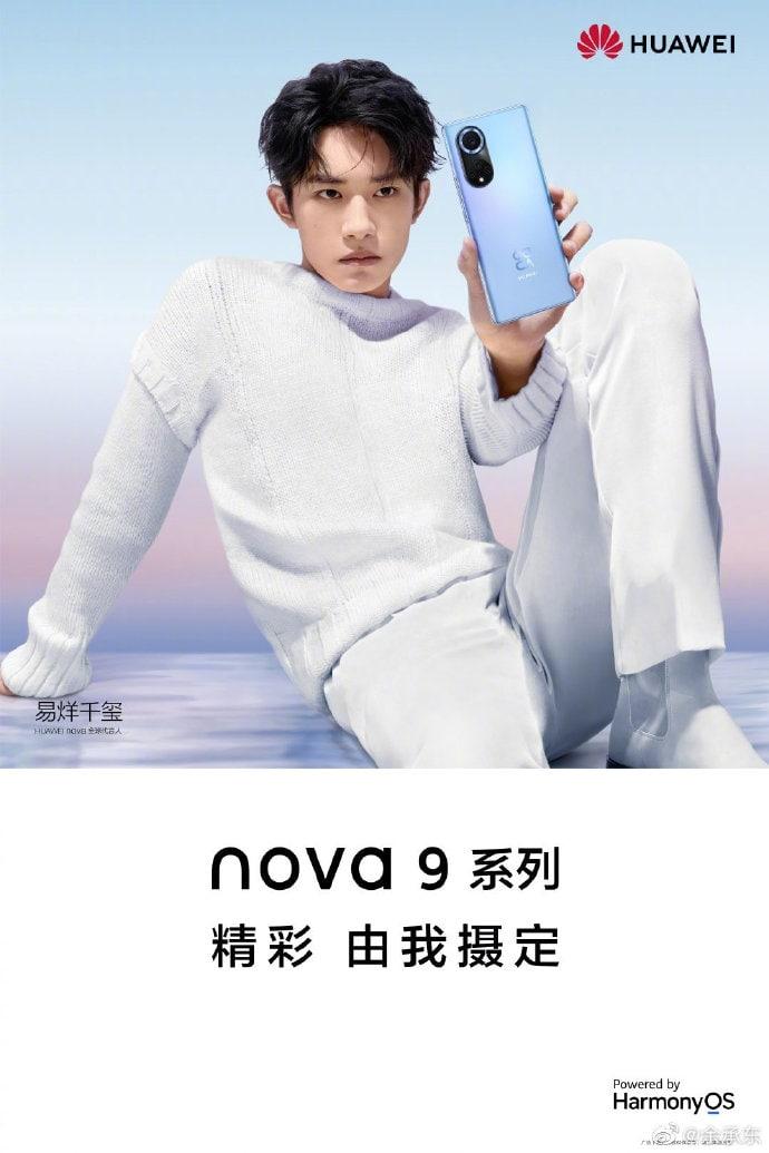Huawei Nova 9 official date