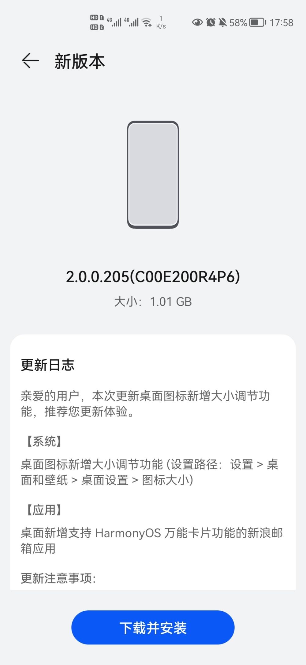 Huawei P40 5G HarmonyOS 2.0.0.205 beta