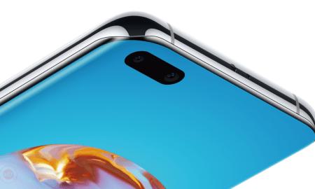 Huawei P40 Pro EMUI 11.0.0.202