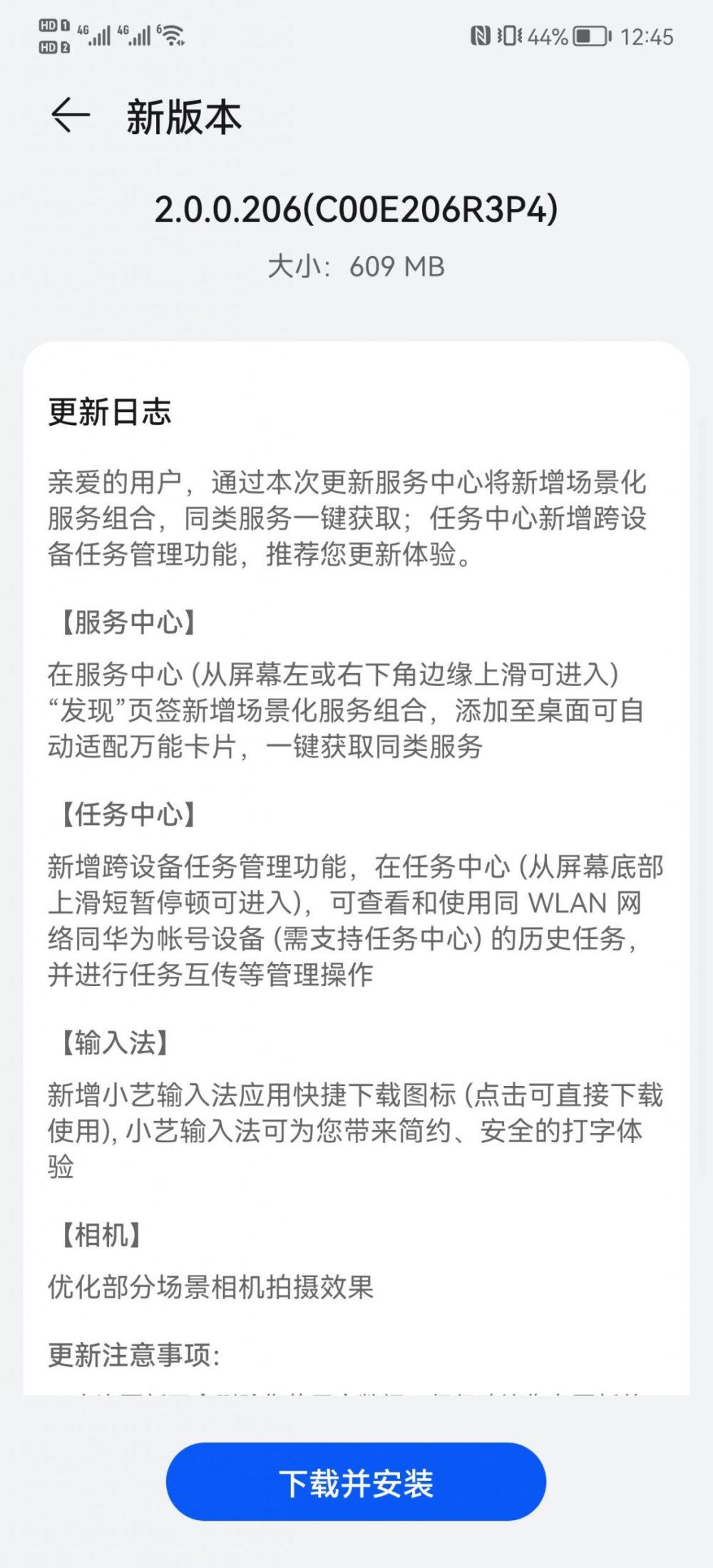 Huawei P50 Pro getting HarmonyOS 2.0.0.206