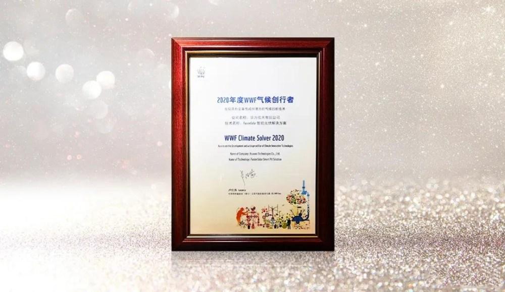 Huawei won the 2020 WWF Climate Entrepreneur Award-1