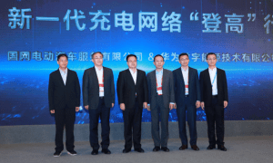 State Grid signed a contract with Huawei