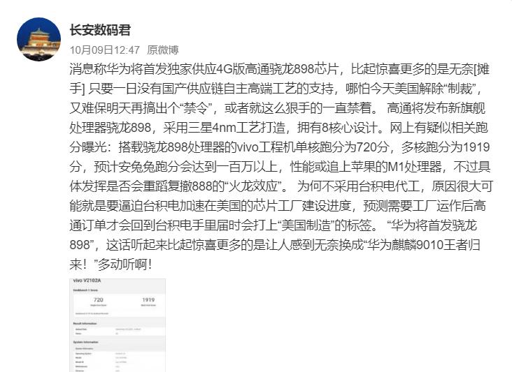 Huawei Mate 50 Leak