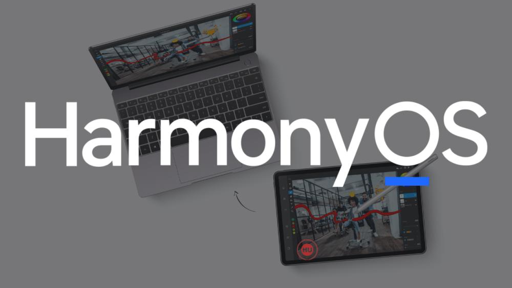 MatePad 11 HarmonyOS update