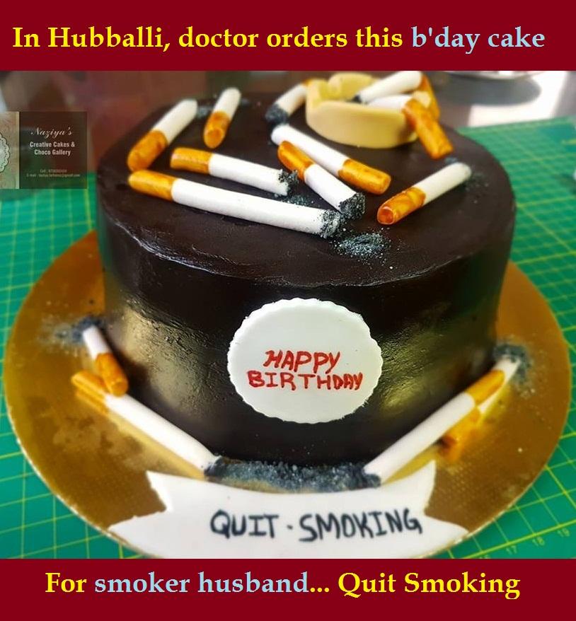 Hubballi Doctor Makes Birthday Cake For Smoker Husband Hubballi Times