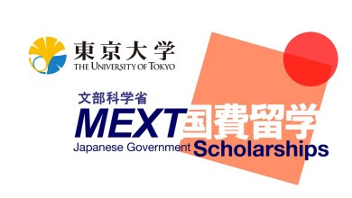 Photo of MEXT Scholarship: University of Tokyo 2022 – Fully Funded