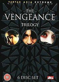 200px-VengeanceTrilogy_DVD
