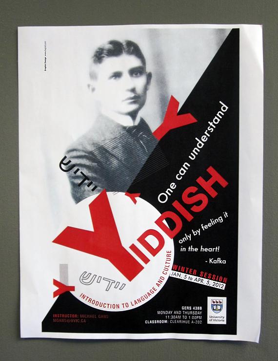 Diseño cartel curso de Yiddish para el profesor Michael Gans de la Universidad de Victoria en BC Canadá.
