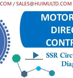 motor speed or direction controller solid state relay wiring diagram huimultd [ 1679 x 694 Pixel ]