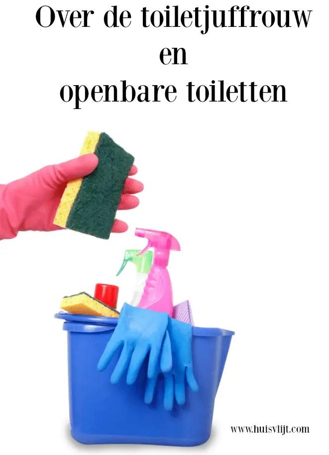 toiletjuffrouw