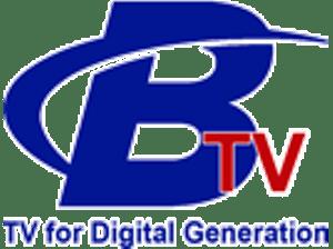 टेलिभिजन अब डिजिटल प्रसारणमा लगिने