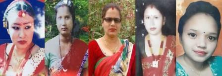 भरतपुर अस्पतालमा पाँच सुत्केरीको मृत्युः सरकारी प्रतिवेदन भन्छ,'अस्पतालकै कारण मृत्यु भयो'