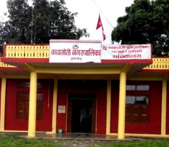 कावासोती नगरपालिकाले रकम  निकासा नदिदा सामुदायिक विद्यालय अन्यौलमा